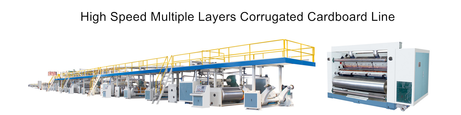 corrugated cardboard manufacturing machine